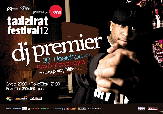 dj premier05 DJ Premier u Skopju! Support by Blackouthiphop.coms: DJ Phat Phillie