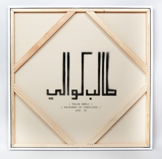 Talib cover art  540x530 Talib Kweli   Prisoner Of Conscious (Artwork & Tracklist)