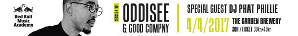 Oddisee The Garden Brewery